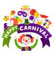 carnival celebration festive composition poster vector image