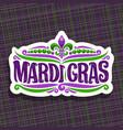logo for mardi gras carnival vector image