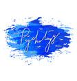 watercolor blot texture psychology letter vector image