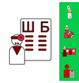 collection of icons and medical examination vector image