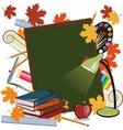 School set books supplies vector image