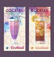 flat cocktail design on artistic background vector image