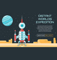 distant worlds exploration background vector image