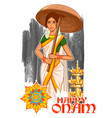 South Indian Keralite woman with umbrella vector image vector image