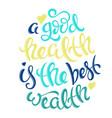 health is the best wealth vector image