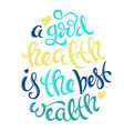 health is the best wealth vector image