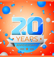 twenty years anniversary celebration vector image