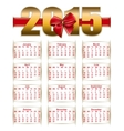 Elegant template of calendar vector image