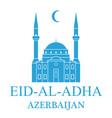 eid al adha azerbaijan vector image