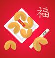 flat style chinese new year chinese fortune vector image