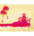 old paper with Asian Landscape and Chinese vector image vector image