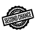 second chance rubber stamp vector image