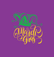 mardi gras hand lettering greeting card vector image