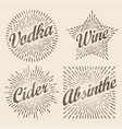 retro design sunburst radiant starburst for vodka vector image