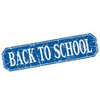 back to school blue square vintage grunge isolated vector image