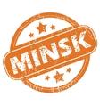 Minsk round stamp vector image