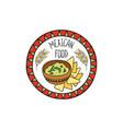 mexican guacamole food doodle symbol round shape vector image