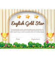 Certificate of English subject vector image