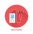 mp3 player flat style icon wireless technology vector image