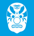 tribal mask icon white vector image