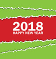 creeting happy new 2018 year card paper vector image