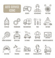 auto service icons set of pictogram vector image