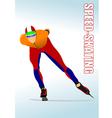 al 1020 skate 01 vector image vector image