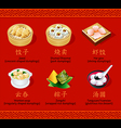 Chinese dumplings set I vector image vector image