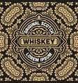Whiskey label with old frames vector image