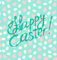 seamless devoted to the Easter vector image
