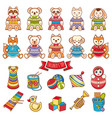 Kids toy set baby background vector image