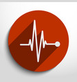 pulse icon Heart beat cardiogram vector image