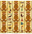ornament with ancient egyptian hieroglyphs vector image