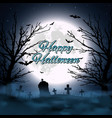halloween background with cemetery tree and moon vector image