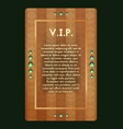 vip invitation the certificate with jewel vector image