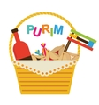 Purim holiday gifts with hamantaschen cookies and vector image