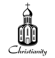 Black and white Christianity icon vector image vector image