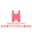 Merry Christmas Tunisia vector image