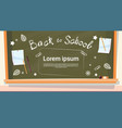 back to school class board with copy space vector image