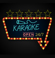 shining retro light banner karaoke on a black back vector image
