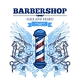 Barber Shop Advertisement Flat Poster vector image