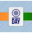 India Independence Day Holiday Emblem Template vector image