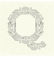 Letter Q Golden Monogram Design element vector image
