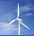 single wind turbine vector image
