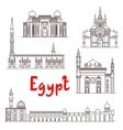 Historic landmarks and sightseeings of Egypt vector image