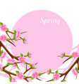 Spring card with branches of tree and sakura vector image
