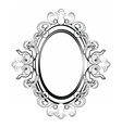 Baroque royal frame with ornaments vector image