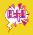 help sticker label icon colorful banner support vector image