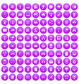 100 network icons set purple vector image vector image