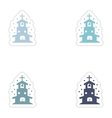 Set of paper stickers on white background vector image